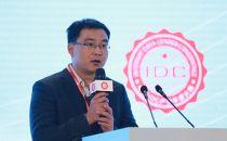 张寰:高水平集约式和体系化引领未来IDC产业