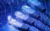 两部委:明年大城市宽带网速要达100M