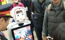 刷脸进站、机器人指路:今年春运这些新科技会用吗