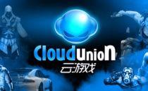 NVIDIA公司推出全新的云游戏服务