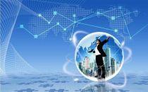 IDC:2016年Q3全球云IT基础设施市场收入增长8.1%