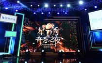 爱奇艺徐伟峰:爱奇艺内容生态助奇秀直播营收增长6倍