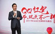 QQ 2.5亿现金红包今日开抢!全国共有超过425万个红包入口