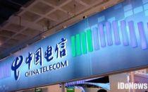中国电信引入百亿民间资本:盘活宽带接入市场