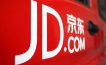 京东上线二手电商平台:有一部分来自自营业务