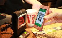 微信线下支付份额超越支付宝 社交起了一定的推动作用