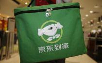 京东到家上线18个月仍未盈利 O2O何去何从?