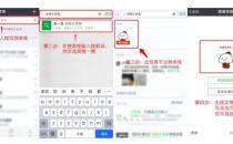 微信、QQ里的这些新年彩蛋你发现了吗?