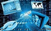 数据中心技术在2016年的变化与发展