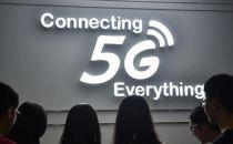 5G网络有多快?AT&T说最高能到1Gbps
