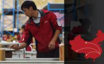 外媒评价中国电商物流现状:深刻变革即将全面袭来