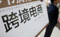 韩2016跨境电商出口首超进口 美妆类涨幅大