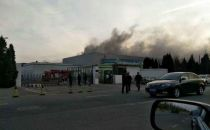三星天津工厂大火已经扑灭 起火物质为废旧电池及半成品