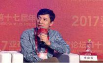 李彦宏:医疗市场有潜力 人工智能是关键