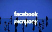京东金融发布2017年计划,Facebook在丹麦建数据中心