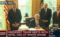 向特朗普表忠心?英特尔在美投70亿美元扩建工厂