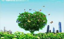 绿色数据中心市场方兴未艾,2024年规模将达250亿美元