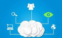 2020年全球云服务规模将达3900亿美元 年均增长17%