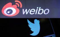 微博市值达到113亿美元 超过竞争对手Twitter