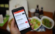 食药监总局:网络订餐无实体店最低罚5万
