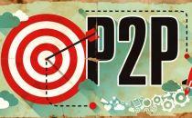 """8家P2P平台同时被曝""""跑路"""" 背后竟属同一法人"""