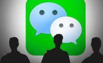 二维码发红包:iOS版微信6.5.5发布