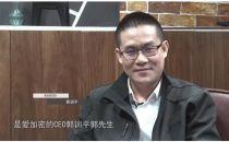郭训平:移动互联网背后的护航者