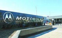 摩托罗拉旧工厂将被改造成数据中心