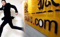 搜狐营收16年来首次同比下滑 拿什么重回巅峰?
