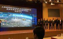 """亚信安全成为 """"上海网络与信息安全监测预警平台"""" 首批发起单位"""