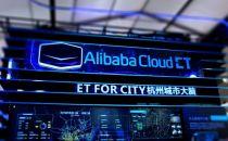 MIT评出全球十大突破性技术 阿里巴巴连摘两项