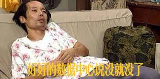shujuzhongxinf