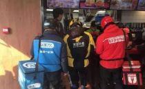 上海浦东警方出新规 外卖小哥上路需交规考试