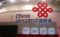 收评:中国联通4G及宽带用户快速增长 大涨8.09%收盘