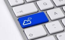 亚马逊AWS再现故障 专家称不能完全依赖云计算