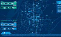 当交通基础设施遇上大数据 寄云科技将展现怎样的智慧?