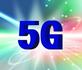 除了网速 5G还能解锁这七大新功能