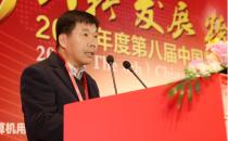 第八届中国优秀数据中心行业大会在京隆重召开