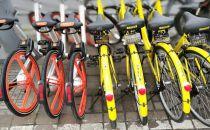 年产能3000万台?共享单车资本竞赛正在颠覆传统自行车生意