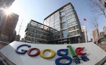 谷歌云服务成功挖微软墙脚,拿下eBay等一批大牌客户