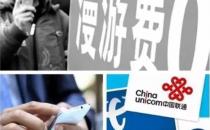 工信部:力争提前取消手机国内长途和漫游费