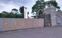"""亚信安全为大连海事大学扫清信息化建设中的""""绊脚石"""""""