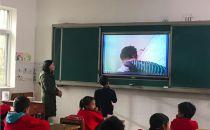 "CVTE(视源股份)关爱留守儿童 希沃搭建""爱的连线"""