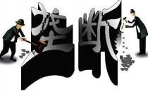 """2012年,中国曾发誓""""OpenStack将打破西方云提供商的垄断"""""""