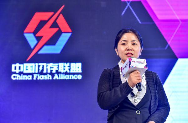 中国闪存联盟秘书长-晓黎