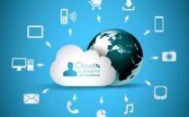 全球26个开源顶级玩家揭开中国开源序幕