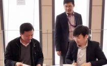 阿尔法特与武汉烽火技术签署全球战略合作协议