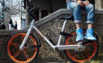 摩拜单车牵手新加坡 最酷的单车+最美的城市