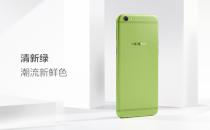 众星推荐 OPPO R9s清新绿成时尚穿搭潮牌