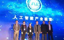 加速智能家居布局 ROOBO携手长虹共组人工智能产业联盟